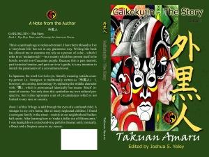 Gaikokujin I - book cover FrtBck GREEN